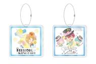 アクリルチャームセット(B)/ KING OF PRISM -Shiny Seven Stars-×SANRIO CHARACTERS