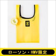 EXILE公式 LEMON SOUR SQUAD レモンポーチつきSHOPPING BAG BOOK YELLOW【ローソン・HMV限定】