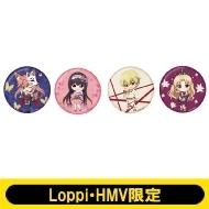 缶バッジコンプリートセット(B)【Loppi・HMV限定】