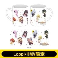 マグカップ【Loppi・HMV限定】