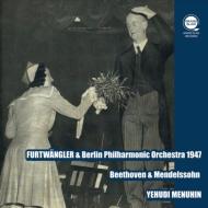 交響曲第5番『運命』、第6番『田園』、ヴァイオリン協奏曲 ヴィルヘルム・フルトヴェングラー&ベルリン・フィル、メニューイン(1947)(2CD)(平林直哉復刻)