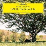 アート・オヴ・ライフ〜フーガの技法、『アンナ・マクダレーナ・バッハの音楽帳』から、シャコンヌ(ブラームス編)、他 ダニール・トリフォノフ(2MQA/UHQCD)