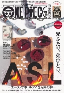 ONE PIECE magazine Vol.12 集英社ムック