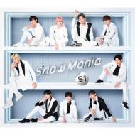 Snow Mania S1【初回盤A】(2CD+Blu-ray)