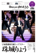 omoshii Press (オモシィ・プレス) Vol.15