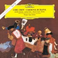 カルミナ・ブラーナ オイゲン・ヨッフム&ベルリン・ドイツ・オペラ、ヤノヴィッツ、シュトルツェ、フィッシャー=ディースカウ