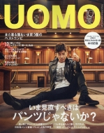 UOMO (ウオモ)2021年 10月号 【表紙:木村拓哉】
