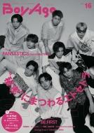 BoyAge-ボヤージュ-vol.16【表紙:FANTASTICS from EXILE TRIBE】[カドカワエンタメムック]