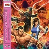 鉄拳 5 Tekken 5オリジナルサウンドトラック (3枚組/180グラム重量盤レコード)