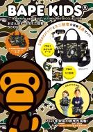 BAPE KIDS(R)*a bathing ape(R)2021 AUTUMN/WINTER COLLECTION おさんぽトート&ミニ財布BOOK