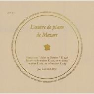 ピアノ作品全集 第1集 リリー・クラウス (180グラム重量盤レコード)