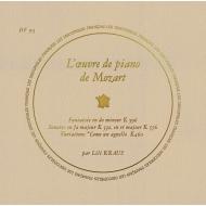 ピアノ作品全集 第3集 リリー・クラウス (180グラム重量盤レコード)