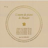 ピアノ作品全集 第5集 リリー・クラウス(180グラム重量盤レコード)