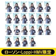 クリアポストカードセット(全22種) / 日向坂46【ローソン・Loppi・HMV限定】