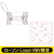 クリアミニマルチケース+ジャガードハンドタオルセット / 櫻坂46【ローソン・Loppi・HMV限定】