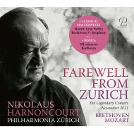 ベートーヴェン:交響曲第5番『運命』、モーツァルト:グラン・パルティータ アーノンクール&フィルハーモニア・チューリッヒ(2011年ライヴ)(2CD)(日本語解説付)