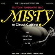 Misty For Direct Cutting (Dsd11.2mhzマスターカット版 Lp)【2021 レコードの日 限定盤】(180グラム重量盤レコード)