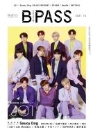 B−PASS 2021年 10月号 【表紙:JO1】