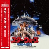 Star Wars: The Empire Strikes Back スター・ウォーズ/帝国の逆襲 オリジナルサウンドトラック【2021 レコードの日 限定盤】(帯付/2枚組アナログレコード)