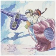 Castle in the Sky〜天空の城ラピュタ・USAヴァージョン・サウンドトラック〜【2021 レコードの日 対象商品】(2枚組アナログレコード)