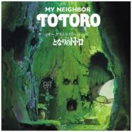 オーケストラストーリーズ となりのトトロ【2021 レコードの日 対象商品】(アナログレコード)