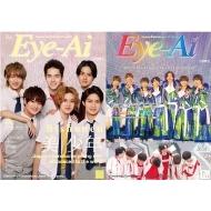 Eye-Ai 2021年 10月号 【表紙:美 少年/なにわ男子】 ※9月中旬入荷予定