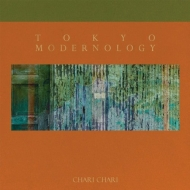Tokyo Modernology (12インチシングルレコード)
