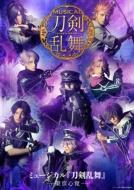 ミュージカル『刀剣乱舞』—東京心覚—【Blu-ray】