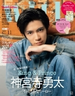 with (ウィズ)2021年 11月号 Special Edition【表紙:神宮寺勇太(King & Prince)ver.】