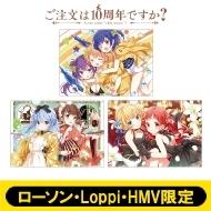 A4クリアファイル3枚セット(A)【ローソン・Loppi・HMV限定】※事前決済