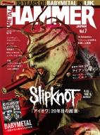 Metal Hammer Japan Vol.7 リットーミュージックムック