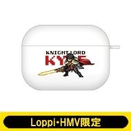AirPodsProケース(A:騎士王カイル)【Loppi・HMV限定】