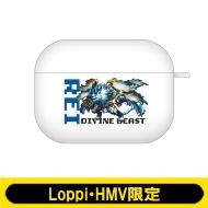 AirPodsProケース(B:神獣レイ)【Loppi・HMV限定】