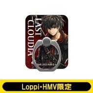 スマホリング(A:カイル)【Loppi・HMV限定】