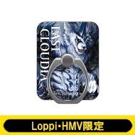 スマホリング(B:レイ)【Loppi・HMV限定】