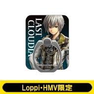 スマホリング(C:ゼクス)【Loppi・HMV限定】