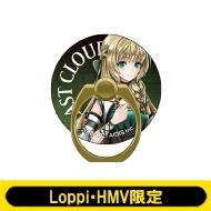 スマホリング(D:ティリア)【Loppi・HMV限定】