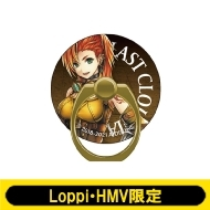 スマホリング(E:リルベット)【Loppi・HMV限定】