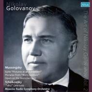 ムソルグスキー:展覧会の絵、モスクワ河の夜明け、チャイコフスキー:1812年、他 ニコライ・ゴロワノフ&モスクワ放送交響楽団