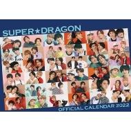 SUPER★DRAGON OFFICIAL CALENDAR 2022