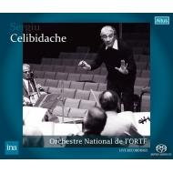 セルジウ・チェリビダッケ&フランス国立放送管弦楽団/INAライヴ録音集成(1973〜74年ステレオ)(4SACDシングルレイヤー)
