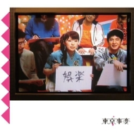 娯楽 【生産限定盤】(再プレス/2枚組/180グラム重量盤レコード)