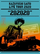"KAZUYOSHI SAITO LIVE TOUR 2020""202020""幻のセットリストで2日間開催! 〜万事休すも起死回生〜Live at 中野サンプラザホール 2021.4.28 【初回限定盤】(Blu-ray+CD+バッグ)"