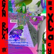 GZN RMX 【限定盤】(12インチアナログレコード)