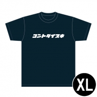 ゴッドタン コントダイスキTシャツ(XL)
