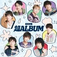 C.I.A.超ALBUM 【通常盤C ver.】