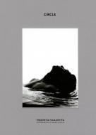 山下智久 写真集 Circle 豪華限定版(DVD付)※全額内金