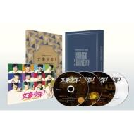 文豪少年! 〜ジャニーズJr.で名作を読み解いた〜Blu-ray BOX
