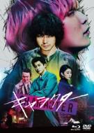 キャラクター 特装版(Blu-ray&DVD)4枚組