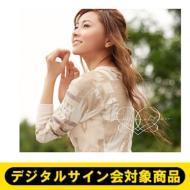 【デジタルサイン会対象商品】unconditional LOVE【初回限定盤B】(+DVD)【全額内金】